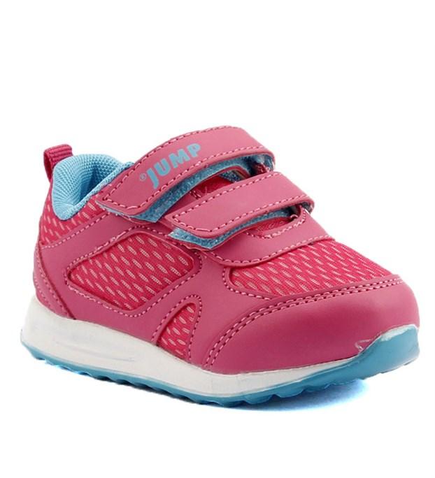 Jump 15682 Günlük Kız Çocuk Spor Ayakkabı Fuşya